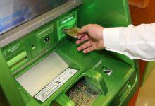 Photo of За снятие денег с найденных банковских карт пойдут под суд