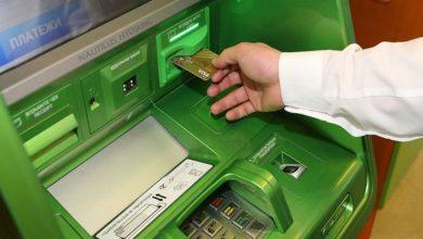Photo of С 10 января снятие денег с банкоматов будет осуществляться по-новому