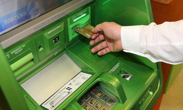 банкомат,снятие денег в банкомате,