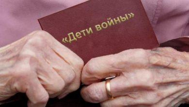 Photo of К 9 мая дети войны получат по 1040 рублей
