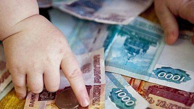 Photo of Кому положено детское пособие в 10734 рубля уже в январе 2021 года