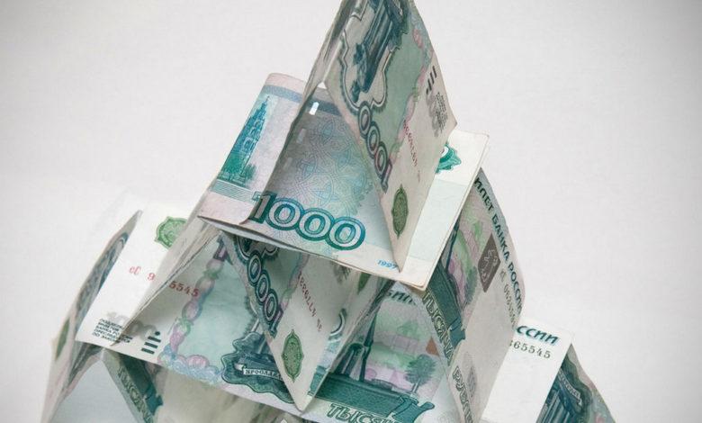 домик из денег,тысячные купюры денежные,финансовая пирамида,пирамида из денег,пирамида тысячные,