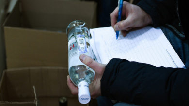 Photo of В регионе изъяли более 850 литров контрафактного алкоголя