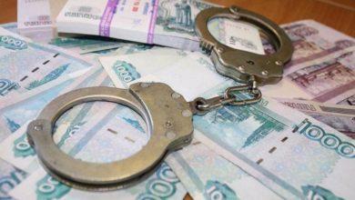 Photo of Задержали за кражу 4 миллионов