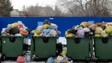 Photo of Плата за вывоз мусора снизится на 8 процентов