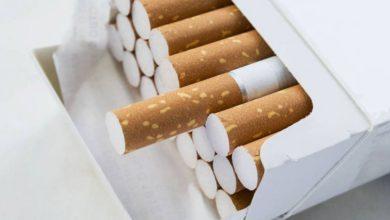 Photo of Названа минимальная стоимость пачки сигарет в 2021 году