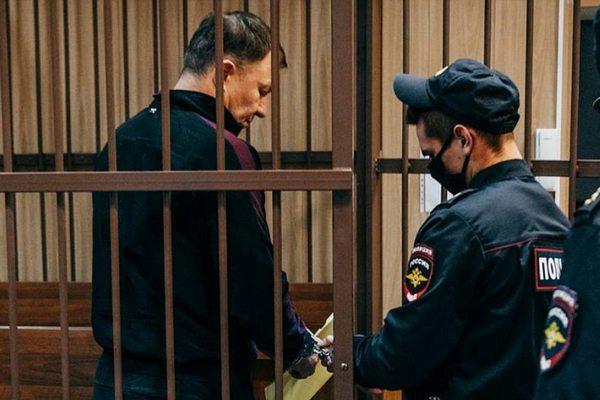 Панфилов арест,