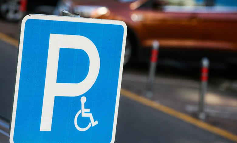 парковка для инвалидов,знак парковка для инвалидов,льготная парковка для инвалидов,