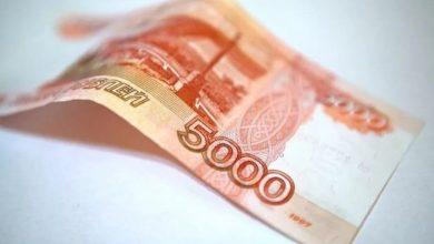 Photo of Стал известен порядок получения «новогодних» пяти тысяч рублей на ребёнка