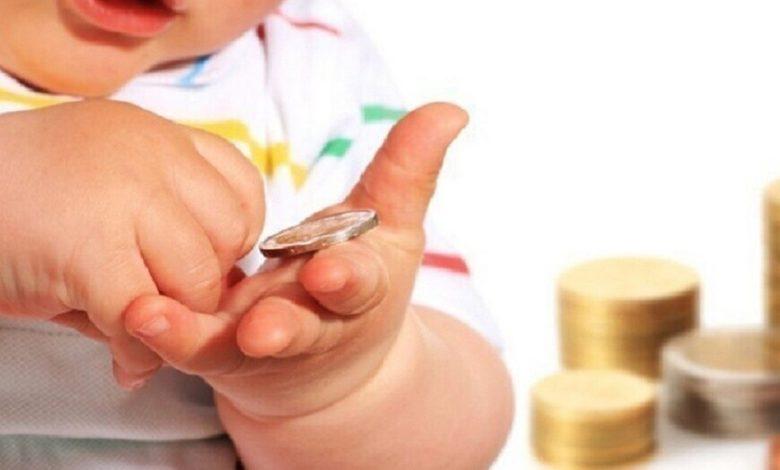 плата за детсад,родительская плата,плата за детский сад,