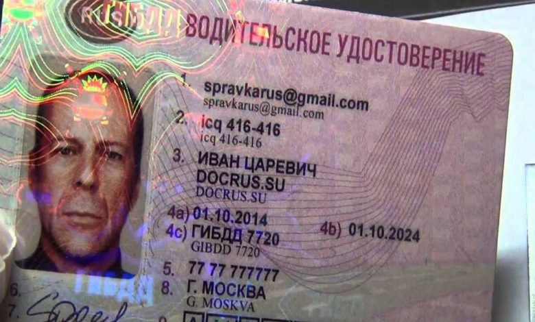 поддельное водительское удостоверение,поддельные права,