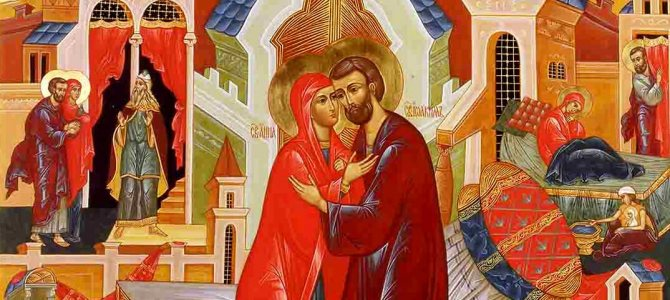Анна и Иоаким,