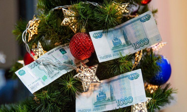предновогодние выплаты,выплаты на новый год,единовременная выплата на новый год,