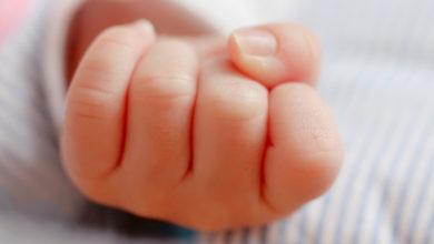Photo of 2-летнего ребёнка госпитализировали с передозировкой наркотиками