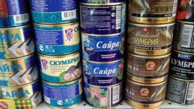 Photo of Как выбрать качественные рыбные консервы?