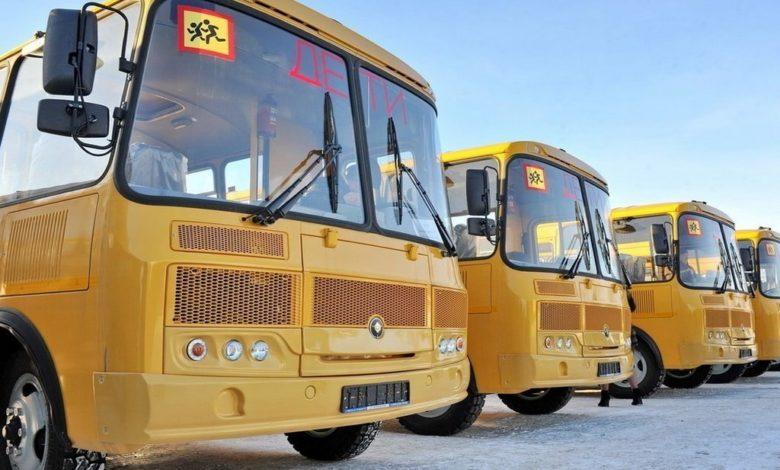 школьный автобус,