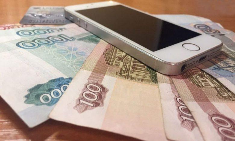 банковская карта деньги телефон,кража денег с карты,