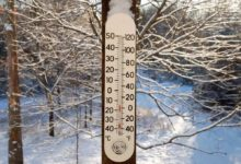 Photo of Погода на завтра: ночные морозы до минус 14