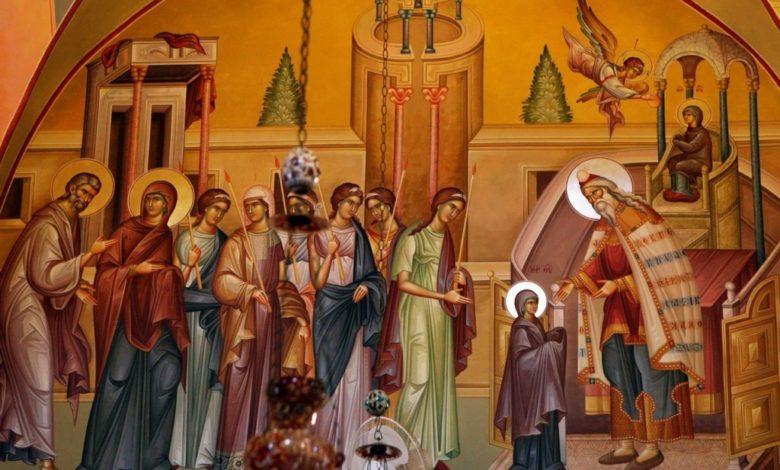 Введение во храм Пресвятой Богородицы,