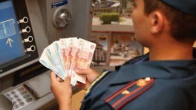 Photo of Спасателям предложили проиндексировать размер ежемесячной денежной выплаты