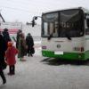 Расписание автобусов на праздничные дни: Какие рейсы отменили