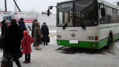 Photo of Расписание пригородных автобусов в Вязниковском районе на новогодние праздники