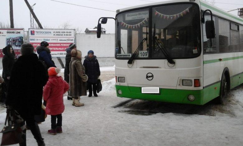 автовокзал Вязники,вязниковский автовокзал,