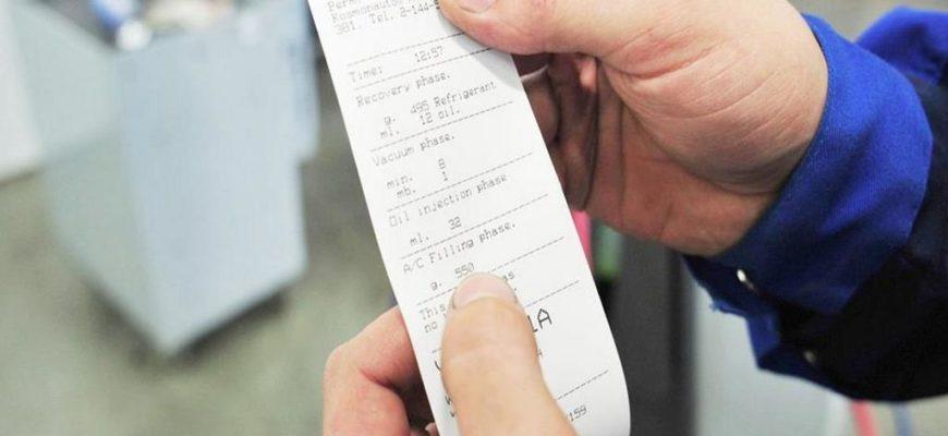 чек в руке,кассовый чек в руке,кассовый чек проверить,длинный чек,длинный кассовый чек,проверить цену в чеке,проверка кассового чека,