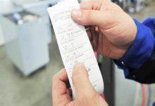 Photo of Что делать, если цена товара на ценнике не совпадает с ценой в чеке