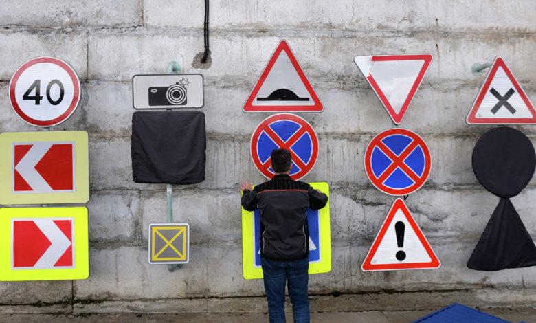 дорожные знаки,