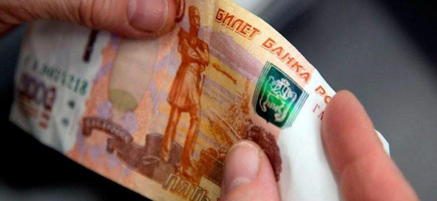 фальшивка,фальшивая пятитысячная купюра,фальшивые пять тысяч рублей,поддельная 5-тысячная купюра,поддельные деньги,