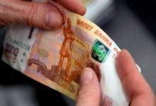 Photo of Задержаны сбытчики фальшивых денег