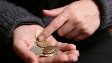 Photo of В каких населённых пунктах области будут подсчитывать доходы населения с 18 января