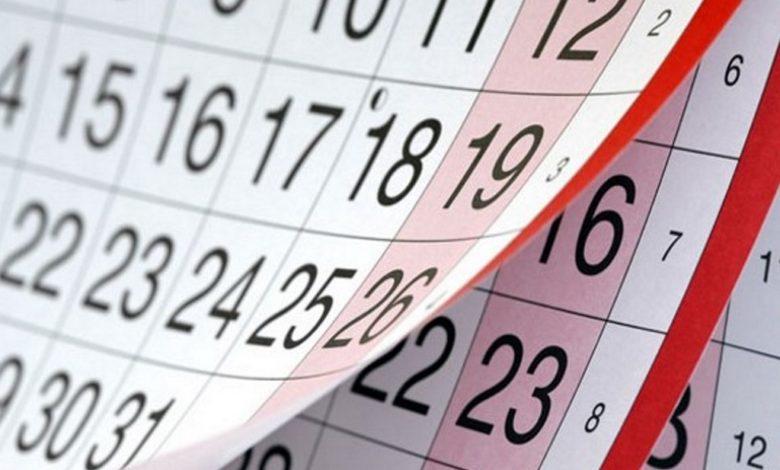 календарь,рабочая неделя,