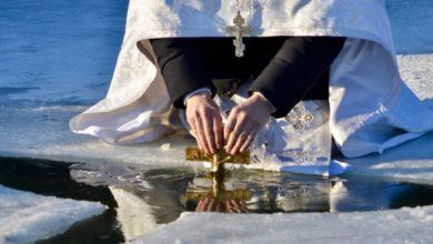 Photo of Можно ли работать в Крещение Господне или Святое Богоявление 19 января 2021 года?
