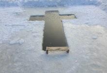 Photo of Крещение Господне 2021: Когда можно купаться 18 или 19 января?
