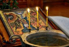 Photo of Крещенский Сочельник: что можно и нельзя делать 18 января
