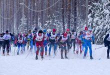 Photo of Вязниковские лыжники достойно выступили на чемпионате Владимирской области по лыжным гонкам