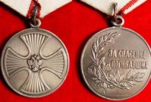 Photo of Указом Президента полицейский награжден медалью