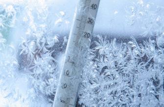 мороз,градусник на морозе,очень холодно,