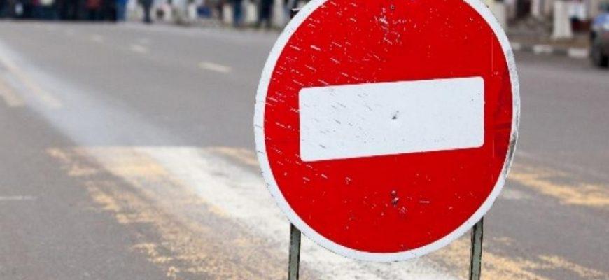 ограничение движения,знак стоп,перекрыли трассу,перекрытие движения,