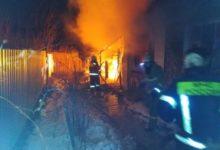 Photo of Ночной пожар унёс три человеческих жизни