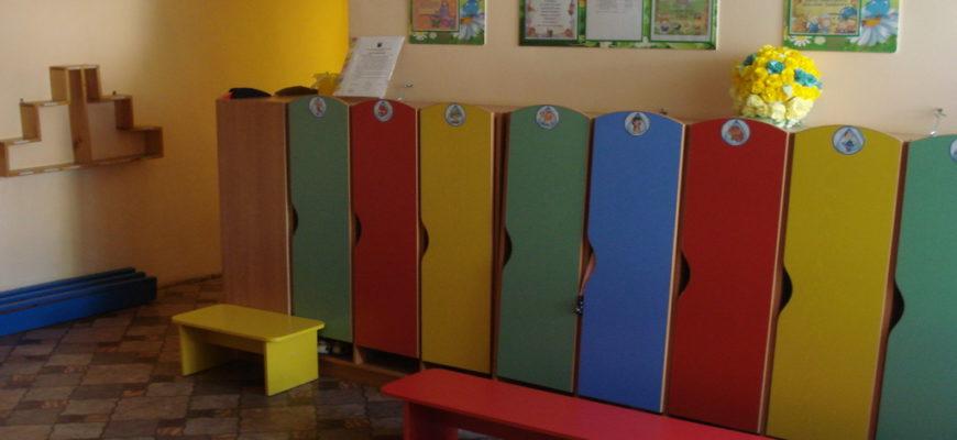 раздевалка детского сада,раздевалка в детском саду,