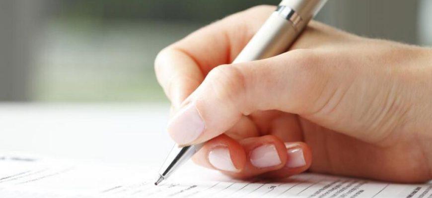 ручка заполнять акету,заполнять акету,персональные данные,ручка в руке,
