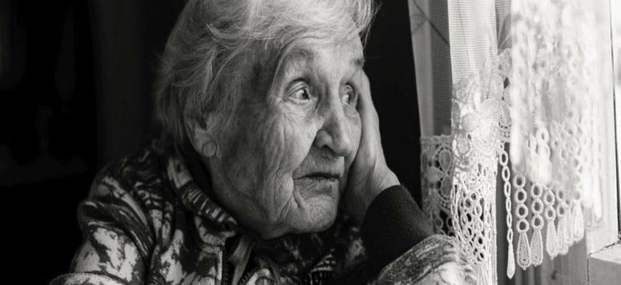 самоизоляция старшего возраста,самоизоляция для пожилых,самоизоляция для престарелых,