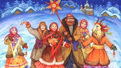 Photo of 13 января 2021 года — Щедрый вечер или канун Старого Нового года. Что нужно сделать обязательно в этот день?