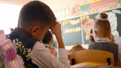 Photo of Изменился порядок приёма детей в 1 класс