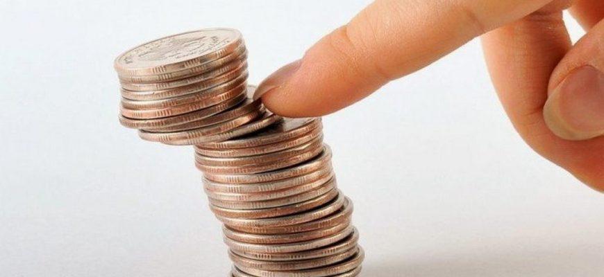 снизить налоги,снижение налогов,уменьшение платежа,уменьшение платежа по опотеке,снижена налоговая ставка,