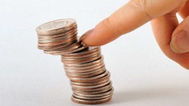 Photo of Для общепита и детских развлекательных центров предложили снизить налоги