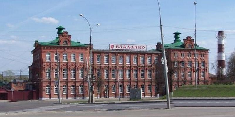 Владалко,Владимирский ликёро-водочный завод,